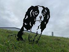 More details for cavalier king charles spaniel rusty metal dog garden art