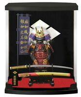 Japanese Doll Figure SAMURAI ARMOR SERIES Sengoku Takeda Shingen 21×17.5×9 cm