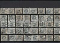 ceylon early  stamps ref r10218