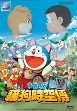 Doraemon: Nobita In The Wan-Nyan Spacetime Odyssey (2004) English Sub_ DVD Anime