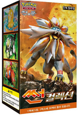 "Pokemon cards Sun & Moon ""Sun Collection"" Booster Box (30 pack) / Korean Ver"