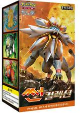 """Pokemon cards Sun & Moon """"Sun Collection"""" Booster Box (30 pack) / Korean Ver"""