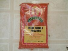 Red Chilly (Mirchi) Powder - Net Wt: 14 Oz. (400 Gms)