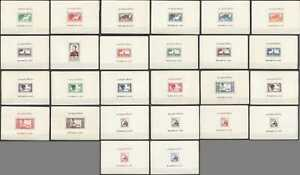 KS1 1951 LAOS FIRST ISSUE STAMPS !!! RARE MICHEL 400 EURO BL1-26 MNH