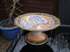 Japanese Footed Bowl Dish Tazza/Comport with Handpainted Dragon design 1940/50s