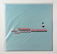 TAKAKO MINEKAWA Cloudy Cloud Calculator LP SEALED Blue Vinyl Emperor Norton