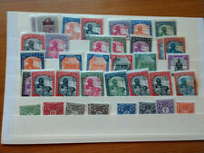Lot Of French Sudan Old Stamps