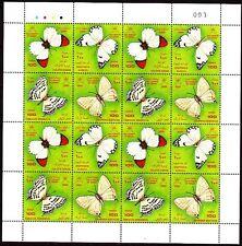 Oman 2000 ** Mi.478/81 Klbg. Schmetterlinge Butterflies Insekten Insects