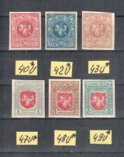 Litauen. Lot Freimarken ungezähnt 1919. Postfrisch, mit Falz. 959,960.