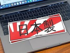 Made in Japan printed sticker decal JDM stance Jap flag lowered fitment slap