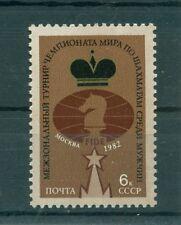 Russie - USSR 1982 - Michel n. 5210 - Interzonal Championnat du monde d'échec **