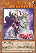 VF//Ultra Rare 2nd Valkyrie-Erda DANE-FR087 Yu-Gi-Oh