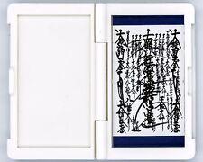 NICHIKAN Inscription OMAMORI TALISMAN GOHONZON in ORIGINAL ISSUE MINI ALTAR CASE