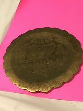 Vintage Solid Brass Plate Etched Design w/Scalloped Edges Bull Cow India Tray