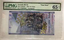 2015 Specimen Russia Goznak Avantgarde Test Note PMG 65 EPQ