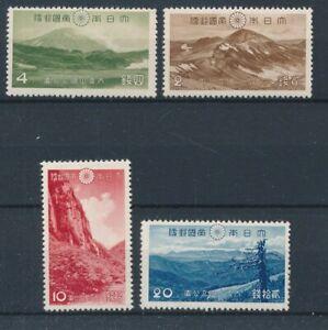 [59058] Japan 1940 good set MNH Very Fine stamps $50