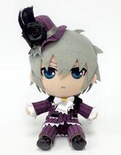 Togainu no Chi Akira Gothic ver. Doll Plush Nitro+CHiRAL Kuji from JAPAN New F/S