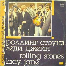 "THE ROLLING STONES ""LADY JANE""  lp CCCP mint"
