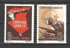 CHINA PRC SC#618-19,     Support for Algeria  S52  Set of Two Mint NH w/OG