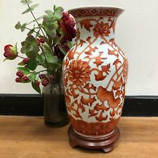 More details for large vintage/antique white and orange chinese vase lamp base on wooden stand