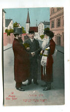 Vintage Postcard JEWISH NEW YEAR ROSH HASHANAH Williamsburg Art FAMILY ON STREET