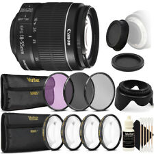Canon EF-S 18-55mm f/3.5-5.6 IS II Lens Accessory Kit for Canon T3i T2i T1i 60D