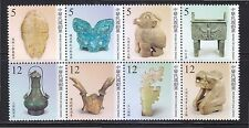 REP. OF CHINA TAIWAN 2014 ANCIENT ARTIFACTS THE RUINS OF YIN DYNASTY 8 STAMP BLK
