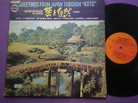 T. TONEKAWA Greetings From Japan Through Koto JAPAN LP 1970 Japanese