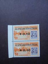 HAITI ALPHABETISATION SEMI POSTAL ISSUE