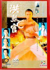 The Kung Fu Master 洪熙官 Hong Kong Drama Chinese DVD ATV / TVB drama