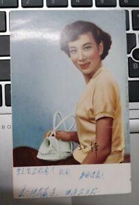 Hong Kong 1960s Vintage Postcard - movie actress 江桦 蝴蝶夫人 Jiang Hua Miss Saigon