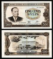 GUINEA 500 SYLIS 1960 (1980) aXF++ P-27a - J.BROZ TITO