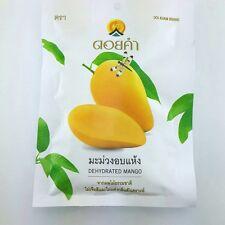 40gThai Mango Doi Kham Fruit Snack Dehydrated Natural Freeze Sweet Dried Picnic