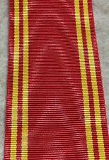 Manchuria (Kiongdom) - Ribbon for the Red Cross Medal