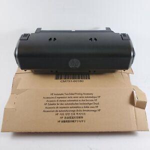 HP Officejet Pro 8100 8600 Printer Plus Premium Duplex Printing CM751-60180