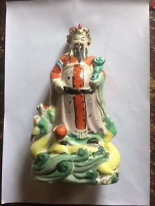 VINTAGE HAND PAINTED POTTERY CERAMIC CHINESE STATUE FIGURINE 20 Cm High