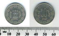 India 1985 (T) - 50 Paise Copper-Nickel Coin - Asoka Lion Pedestal