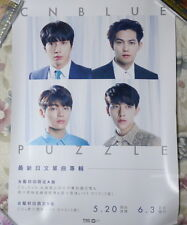 """CNBLUE Puzzle 2016 Taiwan Promo Poster (23"""" X 16"""")"""