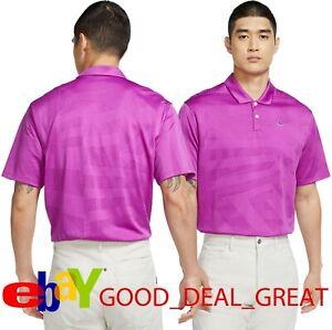 2020 Nike Vapor Jacquard Polo Shirt CK5924-551 Medium *Zoom In To See Emboss*