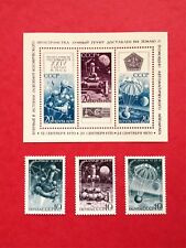 """USSR RUSSIA STAMP MINT 1970 SOVIET UNMANNED PROBE """"LUNA-16"""" FULL SET. SPACE MOON"""