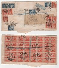 1947 ROMANIA Air Mail Cover BUCHAREST SG1695 SG1692 King Michael 53 Stamps