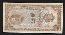 F.C. COREA DEL SUR SOUTH KOREA , 100 WON 1950 ,  EBC ( XF ) , P.7 .