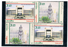 THAILAND 2014 Thailand - Macao Joint Issue (Block of 4)