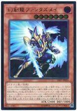 SAST-JP020 - Yugioh - Japanese - Fantastical Dragon Phantazmay - Ultimate