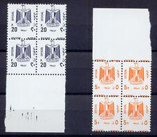 EGYPT OFFICIALS 2001 Official 5P orange + 20P dark violet blue U/M MISPERFORATED