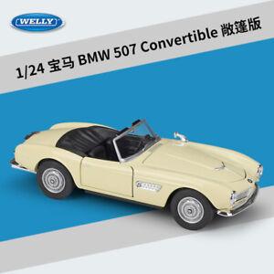 Willie WELLY 1:24 BMW BMW507 roadster simulation alloy car model toy