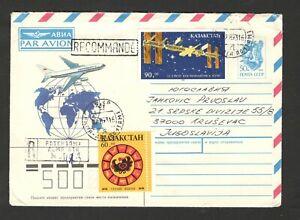 "KAZAKHSTAN TO YUGOSLAVIA, SERBIA -NICE ""R"" LETTER-SPACE - PLANE -1993. (81)"