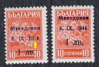 Germany occupation of Macedonia 1944 1L / 10 St, error - moved overprint, MNH