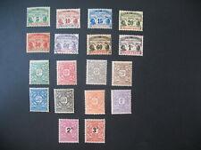 Mauritanie  Taxe N° 9 à 26  neuf  *   voir photo rouille et Obl. NSG  C:  132 €