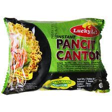 LUCKY Me chow mein con sapore di agrumi NOODLES (kalamansi) - 24 pacchetti